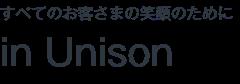 インユニゾン株式会社